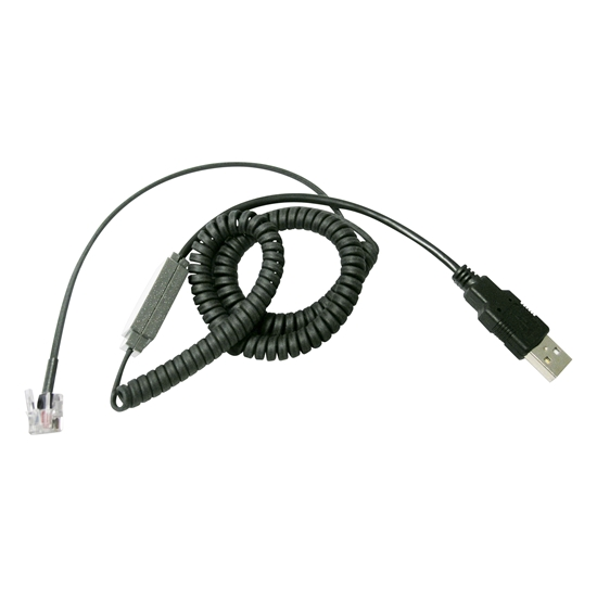 Senseur USB type A 200 cm fil extensible plug 4  PC