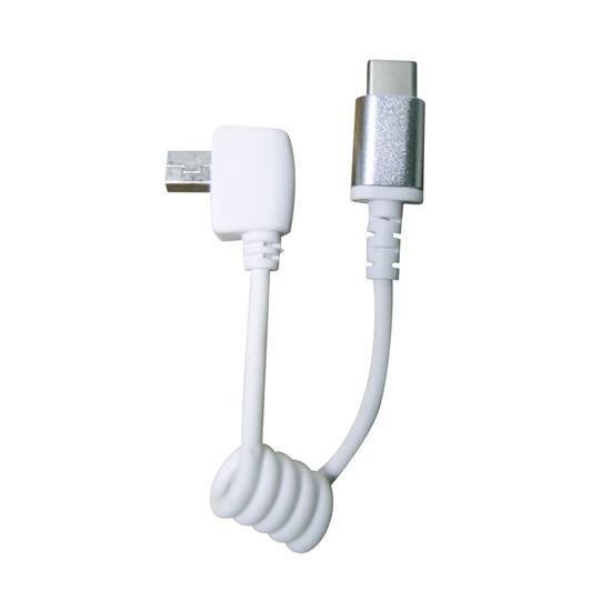Cordon d''alimentation type C - fil extensible